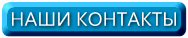 knopka1_1