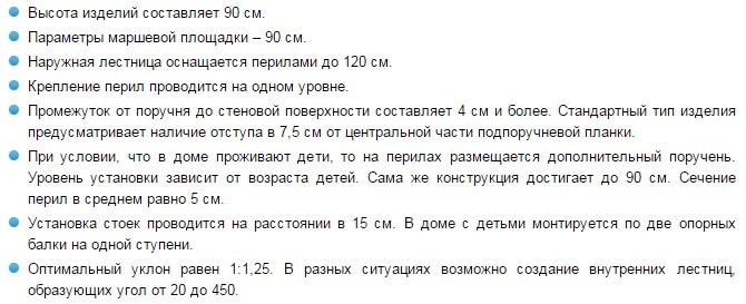 lectnici-3